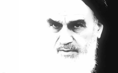 Imam Khomeini's Biography